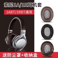 sony索尼MDR-1A耳機套海綿套1abt耳罩1adac耳套棉小羊皮1RNC 1RBT頭戴式皮套1R耳機罩耳機保護套維修耳機配件