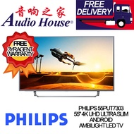 PHILIPS 55PUT7303 55 4K UHD ULTRA SLIM ANDROID AMBILIGHT LED TV ** 3 YEARS PHILIPS WARRANTY **