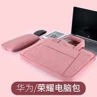 yuyao02華為matebook13榮耀magicbook14筆記本電腦包e x pro手提袋子女士