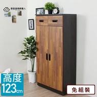 【原森道】工業雙色單抽屜式五層可調鞋櫃(4尺)