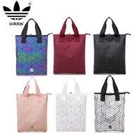 NEW ARRIVALS Adidas X Issey Miyake 3D Mesh Tote Bag New 3D Geometric Diamond Handbag