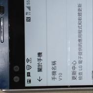 二手,故障手機,LG V10,但可以開機