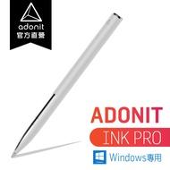 【Adonit 煥德】INK PRO 微軟 Surface PRO 系列專用感壓觸控筆 語音指令專業版 (白色)限時免運