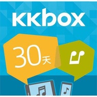 KKBOX 儲值序號30天 線上取序號