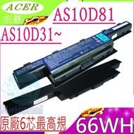 ACER電池(原廠6芯)-宏碁  5740G,5750G,5755G,6495G,AS10D31,AS10D51