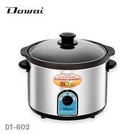Dowai 多偉 4.7公升 不鏽鋼 耐熱 陶瓷 燉鍋 DT-602