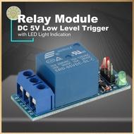【全館免運】迷你1通道DC 5V低電平觸發繼電器模塊,帶電子燈 clickstorevip