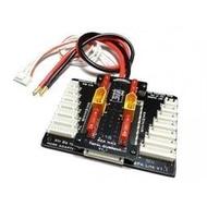 ~MSK RC~SPA Lite 安全型2S~8S並聯充電板(DP625EX/620TS)
