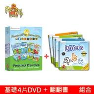 Preschool Prep 基礎DVD+翻翻書組合