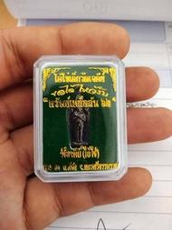 ( 1กล่อง=59บาท) ( 2กล่อง=99บาท)   ไอ้ไข่เด็กวัดเจดีย์ ไข่กลมกล่องเขียว เสริมโชคลาภ เงินทอง