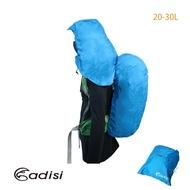 ADISI 連帽防水背包套AS16072 (XS) 城市綠洲(後背包.雨衣.雨具.登山露營用品.登山背包)