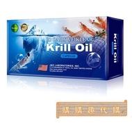 Natural D深海紅寶磷蝦油JD DAILY VEIKLEAR CAPSULES (5盒)