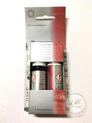 德國原裝進口 賓士原廠 補漆筆 點漆筆 色號: 191黑金屬色(銀粉漆+透明漆 ) A B C E S CL GLC