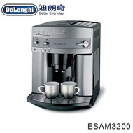 【 Delonghi】「送咖啡豆兩磅」全自動咖啡機ESAM3200