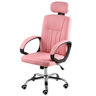 Special Internet Computer Chair Home Office Chair Bow Lift Boss Chairs Leather Chairs Conference Chair Ergonomic Chair