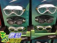 [COSCO代購] C2000572 SPEEDO YOUTH GOGGLE/MASK 青少年泳鏡/面罩3入組 面罩式/進階型/廣角型