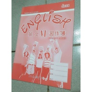 高職英文VI / IV  習作簿  (6課版)東大