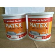 Plamir Wall Matex / Wall Filler (Putty) / 1kg Tools