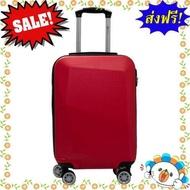 SALE!!! เบสิโค กระเป๋าเดินทาง รุ่น REB3093 สีแดง ขนาด 20 นิ้ว  แบรนด์ของแท้ 100% หมวดหมู่สินค้ากลุ่ม กระเป๋าเดินทาง ใบเล็ก กลาง ใหญ่ พอดี กระเป๋าล้อลาก