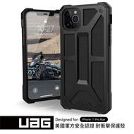 【UAG】iPhone 11 Pro Max 頂級版耐衝擊保護殼-極黑(UAG)