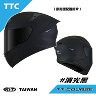KYT TT-COURSE(TTC) /TTC 安全帽 素色 消光黑 全罩 金屬排齒扣 全可拆洗《比帽王》