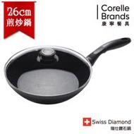 瑞士原裝 Swiss Diamond HD 瑞仕鑽石鍋 26CM圓形煎炒鍋