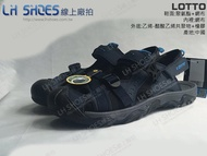 LH Shoes線上廠拍/LOTTO丈青色護趾戶外涼鞋(0186)-鞋店下架品