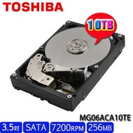 【MR3C】現貨 含稅附發票 TOSHIBA 10TB 10T MG06ACA10TE 企業級硬碟 (五年保固)