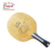 【CRACK】CRACK TERCEL-5S 五夾純木桌球拍(TERCEL-5S)