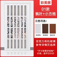 PVC折疊門 網紅pvc折疊門推拉門日式簡易隔斷商場店鋪洗車房無下軌風琴式『J6021』