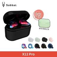 【買就送保護套】魔宴 Sabbat X12 pro 5.0 藍芽耳機 迷你藍芽耳機 水轉沾染工藝 藍芽5.0芯片 [ZYL0102]