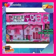 ..เป็นของเล่น ของสะสม โมเดล ฟิกเกอร์.. บ้านตุ๊กตาบาร์บี้หลังใหญ่ พร้อมตุ๊กตาบาร์บี้ ..ของเล่นสนุกๆ ของเล่นเสริมทักษะ..