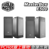Cooler Master 酷碼 MasterBox E500 電競機殼 電腦機殼 酷媽 PCHo