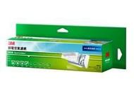 3M 淨呼吸 淨化級捲筒式靜電空氣濾網 過敏 N95 PM2.5 全新加長版 熱銷