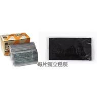 日本Doctor mask 四層活性碳口罩 (50入)  👉每片獨立包裝👈 非醫療級的哦
