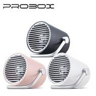 PROBOX,迷你USB涼風扇,(H01)