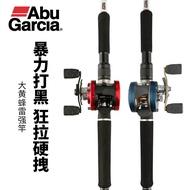 全新飛魚阿布大黃蜂雷強套裝全金屬C4鼓輪打黑專用路亞釣魚桿超硬調黑魚竿
