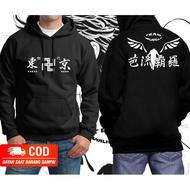 Tokyo Revengers Jacket / Sweater Hoodie Team Valhalla / Hoodie Valhalla