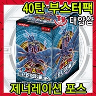 YuGiOh! YuGiOh! cards booster pack 40 Generation charcoal Force/board game / Free Ship