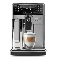 [加碼送12包咖啡豆] PHILIPS  飛利浦 SAECO HD8927 全自動義式咖啡機