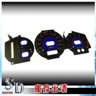 【SD祥登汽車】馬自達Mazda Premacy 323 MK8 1998 2003 自排 漸層藍色 儀表板 庫存出清