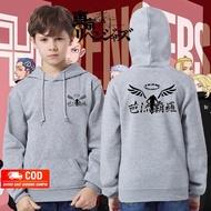 Valhalla Jacket tokyo revengers Kids / hoodie Sweaters tokyo manji valhalla baji / toman Jacket