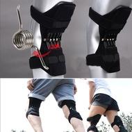 戶外高品質膝蓋助力器 膝蓋動力強化器 支撐膝蓋輔助 膝蓋省力 髕骨助力器 老寒腿護膝帶