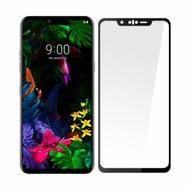 【SHOWHAN】全膠滿版 LG G8s (6.2吋) 鋼化日規玻璃保護貼/黑色