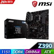 (C+M) 微星 Z390-A PRO 主機板 + Intel 盒裝Core i5-9600K