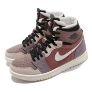 【NIKE 耐吉】Air Jordan 1 Zoom Air Comfort 經典款 高筒 籃球鞋 避震 舒適 氣墊 穿搭 女鞋(CT0979-602)