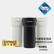 【HYPASS 海帕斯】二代空氣瓶子-防疫抗菌過濾PM2.5/單瓶-內贈濾網(車用空氣清淨機/N95口罩等級濾網)