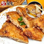 【賀鮮生】什錦魷魚燒海鮮蝦餅(200g/片)- 海鮮煎餅 月亮蝦餅 魷魚燒 花枝燒 人氣 團購 美食