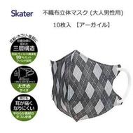 日本skater 口罩 专业防病毒口罩