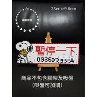 【涵館拼豆】手工拼豆(3mm)-史努比Snoopy- 臨時停車牌-車用電話牌